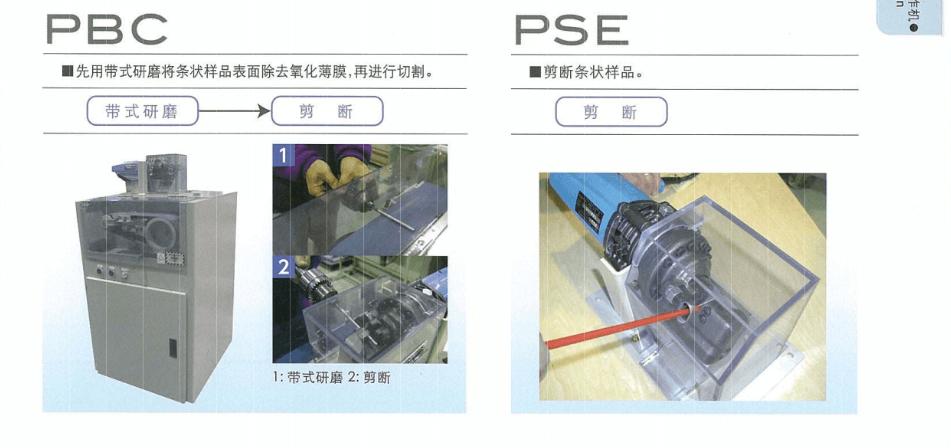 气体样品制作机